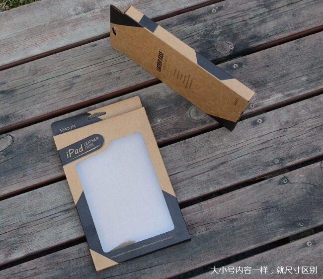 Kraft Brown Paper Retail Box Packaging boxes for 9.7 iPad 6 air2 5 air 3 4 7.9 mini 2 PU Leather Case