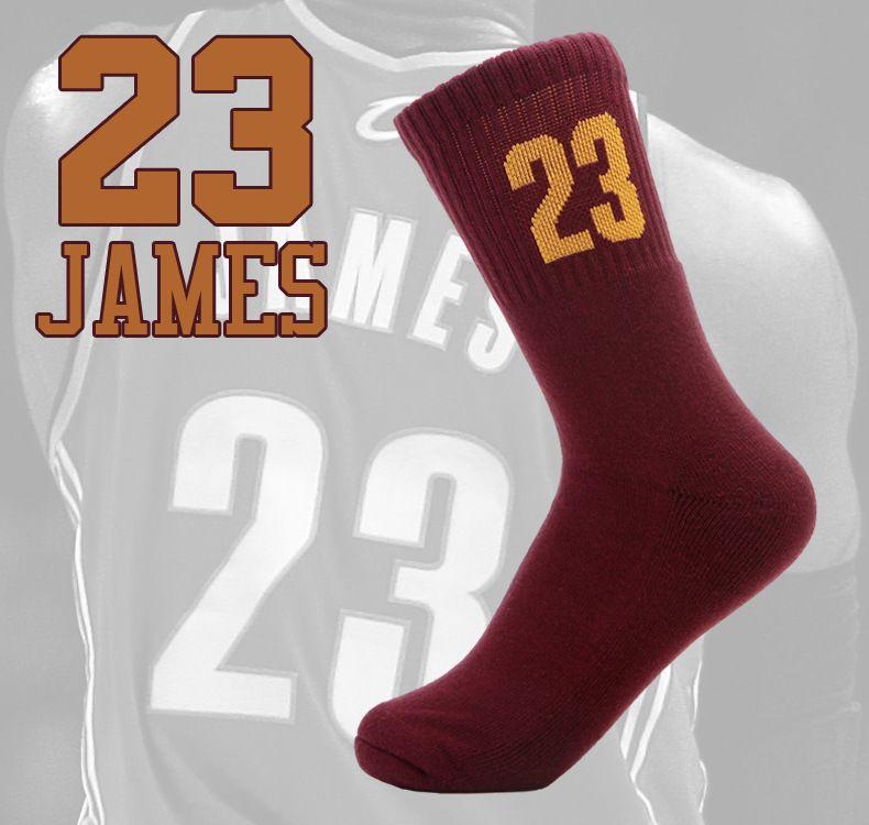 0282b955a17 Basketball Star No. 23 Digital Socks Men And Women Sports Cotton ...