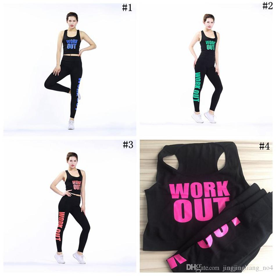 Work Out Tracksuits Women Letter Yoga Sports Suit Fitness Crop Tops Pants Sweat Suit Camis Vest Trousers Jogging Sportswear OOA3327
