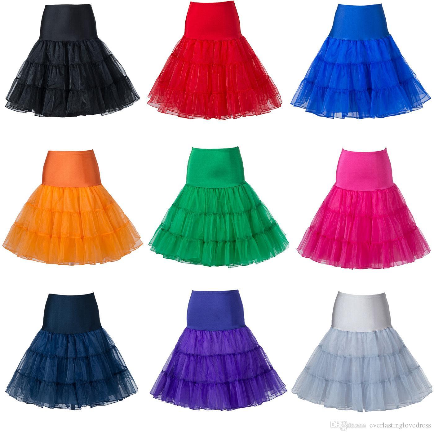 Юбка с petticoat