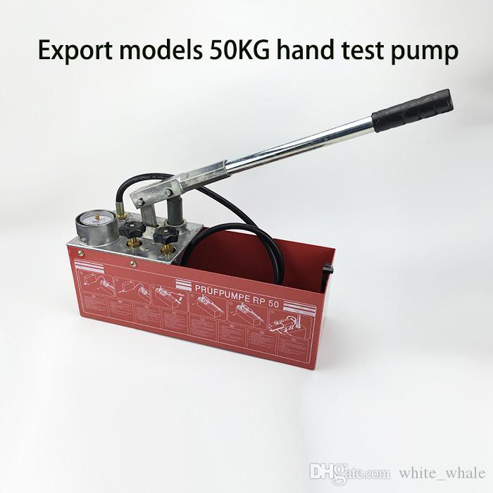 Export models 50KG hand test pump ,manually ppr water pipe,water pipe pressure pump ,pressure machine