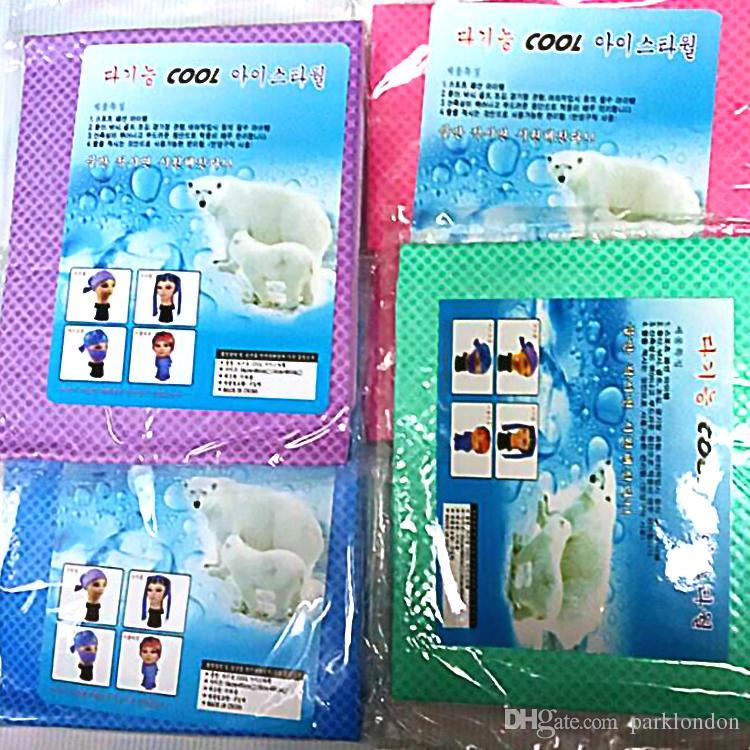 Unisex Coolcore Asciugamano Freddo Sport Sport Sport Asciugamano di raffreddamento del ghiaccio Ipotermia Asciugamano fresco 80 * 34 cm i bambini sportivi Adulto Trasporto libero