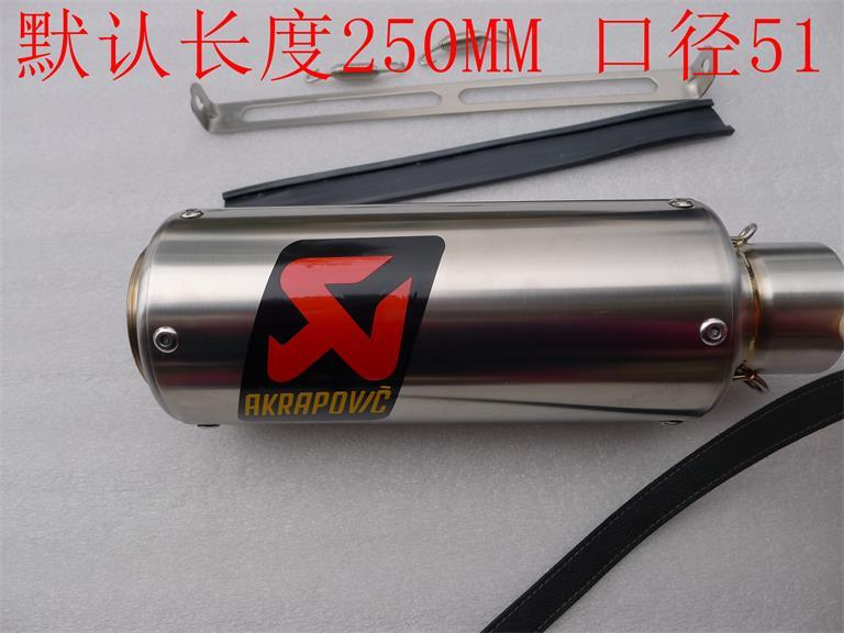 The exhaust pipe of GP flame fry street YAMAHA R6 motorcycle exhaust pipe  exhaust scooter modification imitation titanium tube