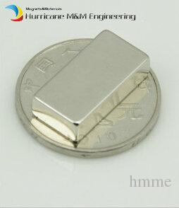 "1 Pack N35SH NdFeB Block 20x10x5 mm about 0.79"" Rectangle Oil Filter Magnet Strong Neodymium Permanent Magnets Rare Earth Lifting Magnets"