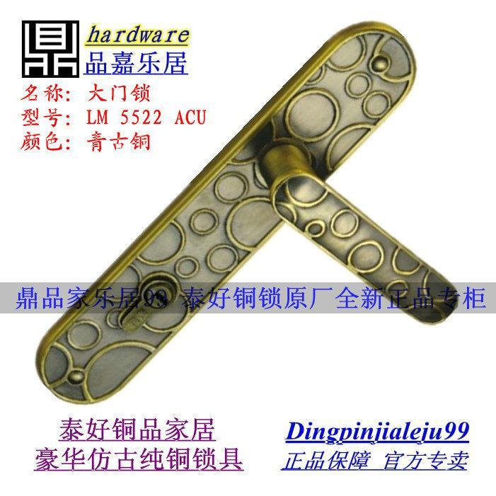 Подлинный Тайвань goodlink, рекомендуются следующие действия topsystem медный замок медные замки Европы в помещении дверь спальни ЛМ 5522 АМКУ