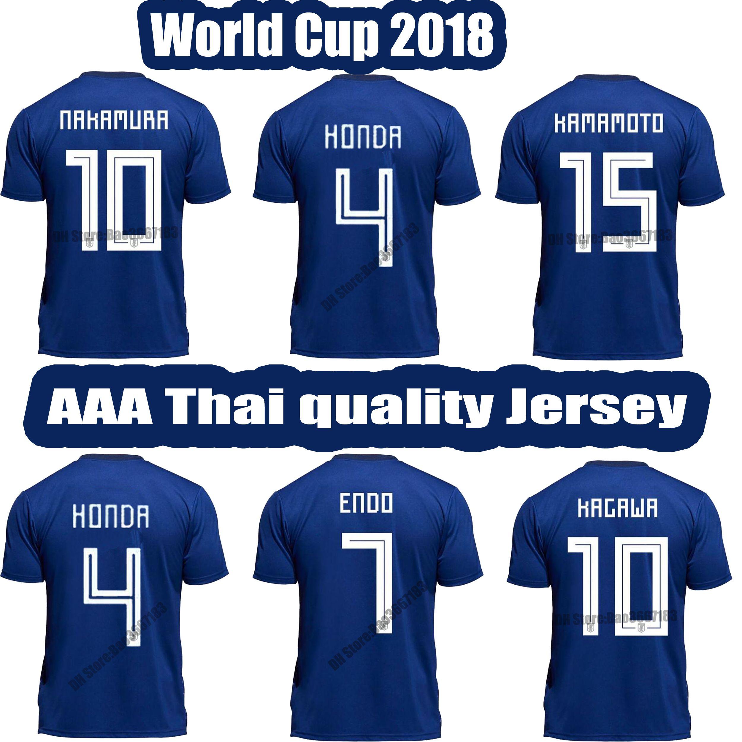 aaa-thai-quality-2018-world-cup-japan-home.jpg 3274e3c94