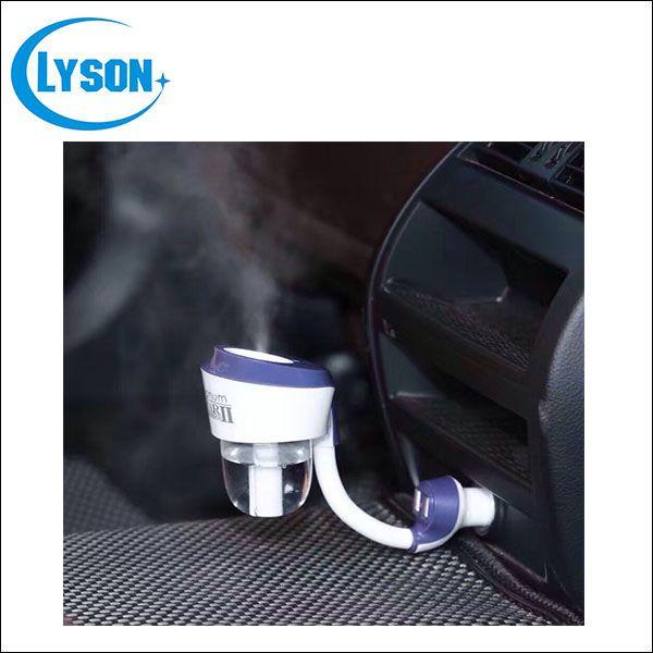 Generation II Nanum Car Plug Air Humidifier Purifier Vehicular Power Essential Oil Rechargeable Air Purifier Car Aromatherapy Humidifier