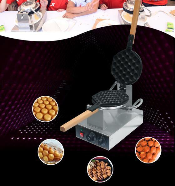Eco-Friendly With CE Certification 220v 110v HongKong Egg Waffle Makers Machine Egg Puffs Maker Bubble Waffle Buy machine free