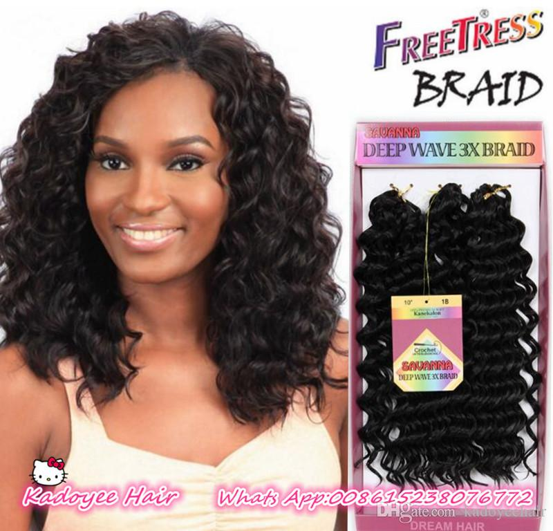 2018 10inch Bohemian Curl Premium Now Deep Wave Synthetic Hair