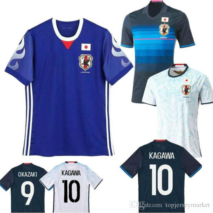 Soccer uniforms 2018 world cup