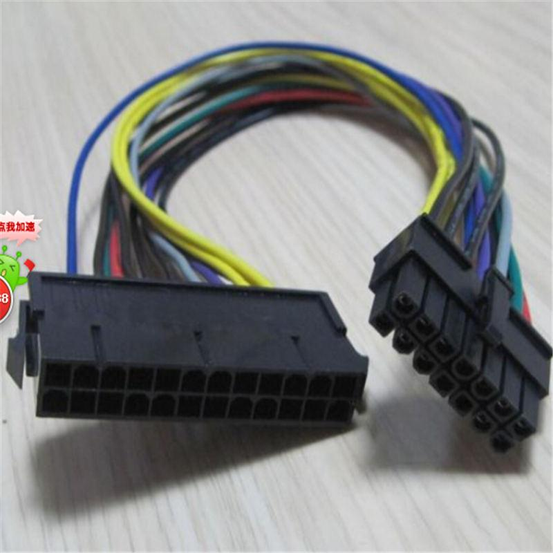 Wholesale- 24 Pin to 14 pin Power Supply ATX Cable Profession Universal for Lenovo Q77 B75 A75 Q75 Motherboard Connector Cable High Quality