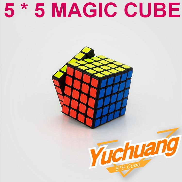 5x5 Puzzle Magic Cube Puzzle Toys Classic Magic Square Adult and Children  Educational Toys 5x5x5 Magic Cube Best Gifts For Children
