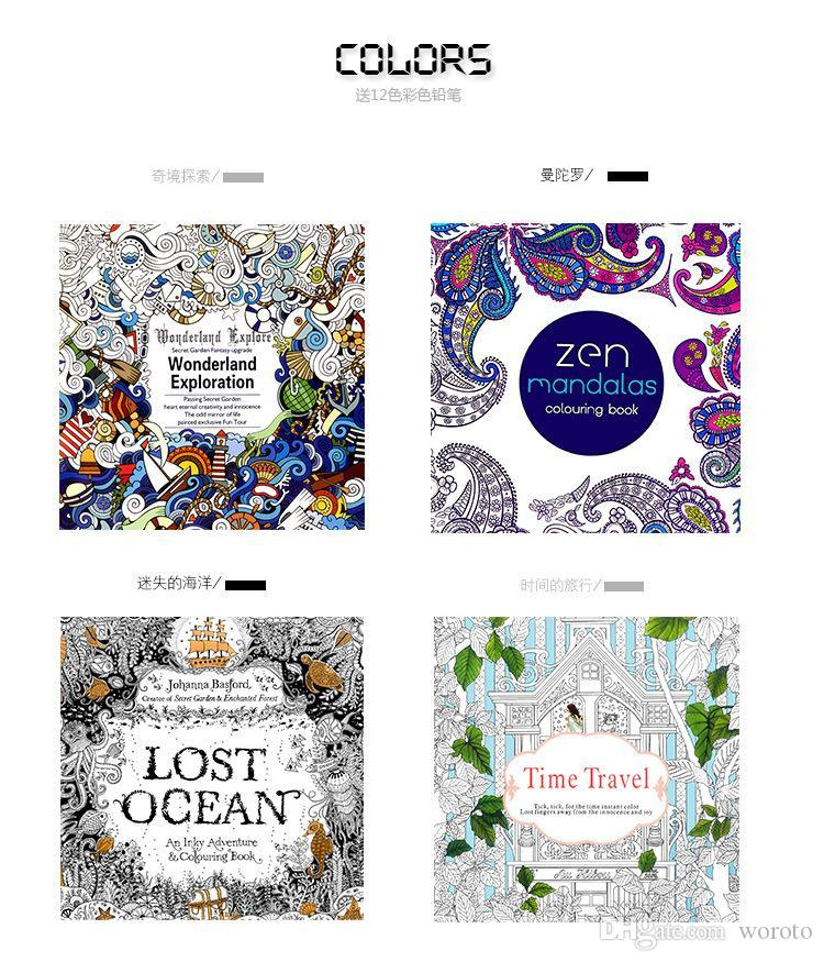 2016 Secret Garden Coloring Book Mandalas Wonderland Exploration Lost Ocean For Children Adult Relieve Stress Kill Time Graffiti Painting Colouring Books