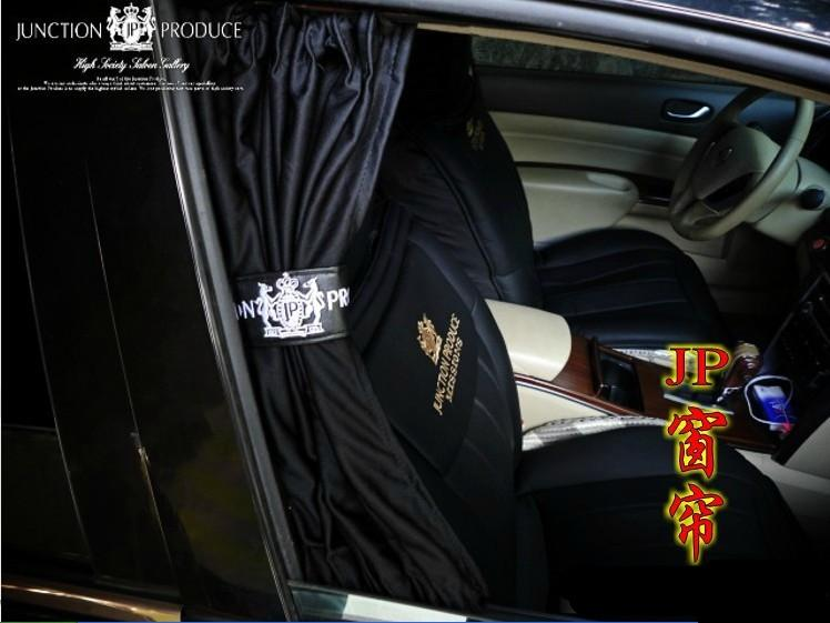 c02 x004 jp jdm junction produce dad car decoration car shades car curtain l 48 52cm set shades. Black Bedroom Furniture Sets. Home Design Ideas