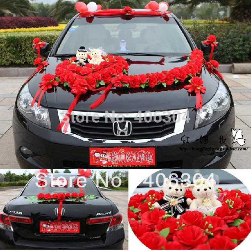 Artificial flowers wedding car decoration set red pink purple artificial flowers wedding car decoration set red pink purple wedding car flower with bear decorative flowers wreaths artificial flowerswedding junglespirit Image collections