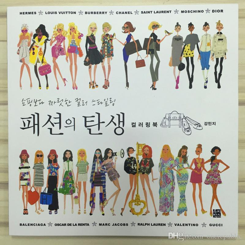 2016 New Coloring Books For Adults Korean Style Fashion Girl