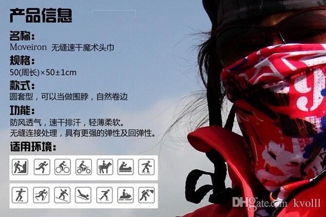 Bicicleta al aire libre UV protector solar Variedad Magia bufanda montar bicicleta de montaña máscara de polvo bufanda bufandas bufanda mágica toallita