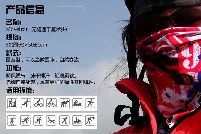 Bicicleta ao ar livre UV filtro solar Variedade Magia lenço de equitação mountain bike máscara de poeira cachecol sem costura cachecóis lenço de pano mágico