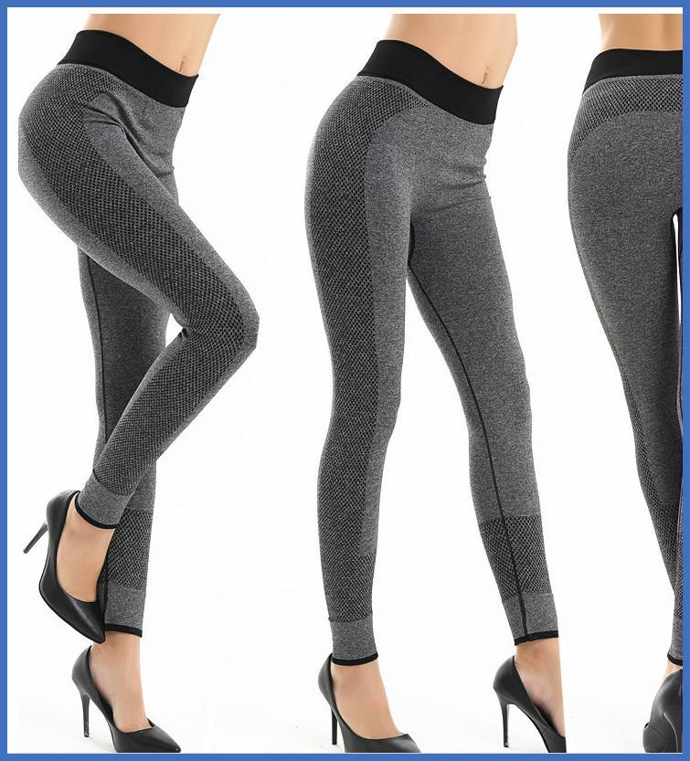 Hot Sale Women Yoga Gym Pants Sport Stylish Jogging Bottoms Joggers Track  High Rise Workout Gym Tights Leggings For Autumn Winter DHL UK 2019 From ... b3d0bb6860