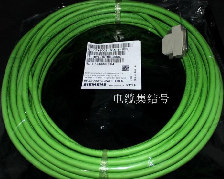 6FX8002-2CA31-1BF0 Cable 15M nuevo y original hecho en Alemania