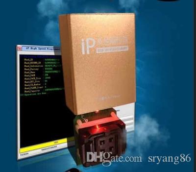 Ip Box 2 скачать программу - фото 9