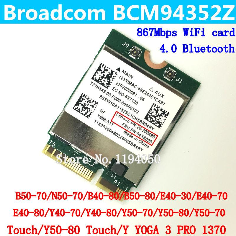 Lenovo E40-70 Broadcom Bluetooth Driver PC