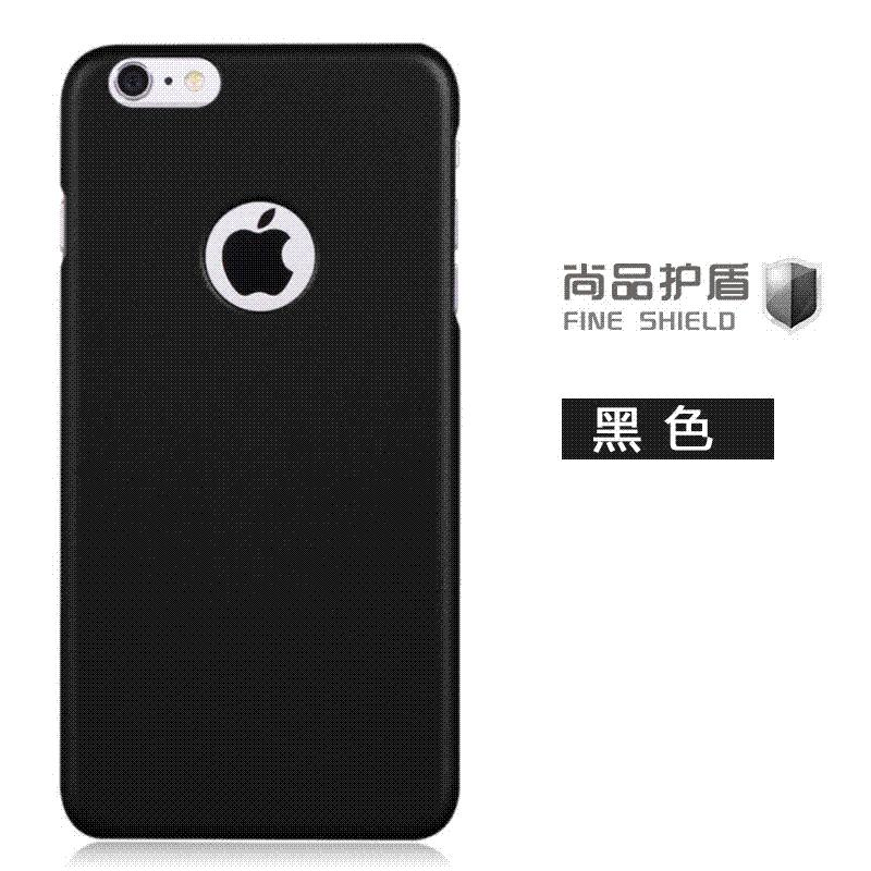 124af5ee6ba Diseños Para Fundas De Celular Funda De Plástico Mate Mate Para IPhone 7  Moda / Funda De Plástico Mate Para IPhone 6S / 6 Plus / 6S Plus / 7 Plus ...
