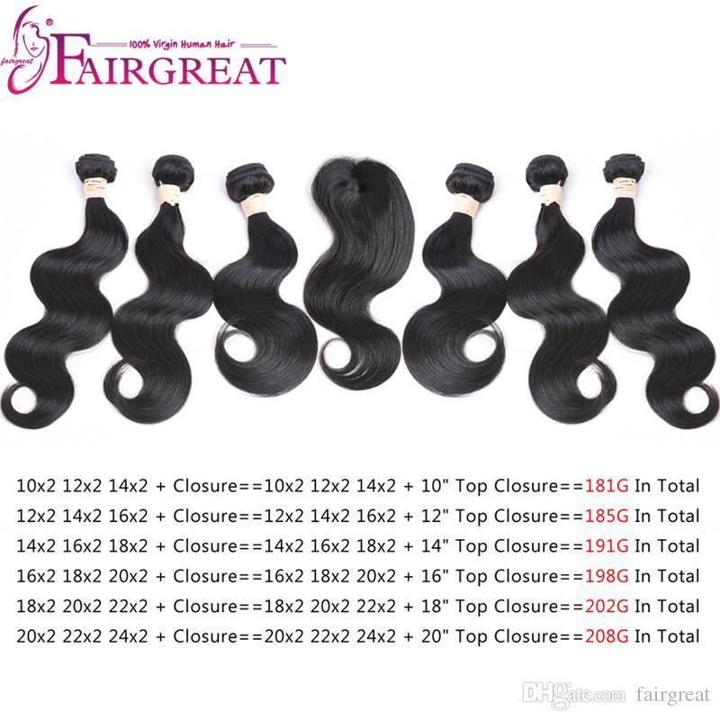 Fairgreat Remy Capelli umani 6 fasci di onda del corpo con chiusura Fasci di capelli umani con chiusura in pizzo Estensioni vergini brasiliane dei capelli umani