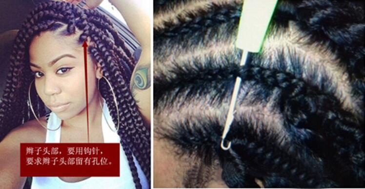 Hook needles for weaving hair jumbo braids hair professional hair see larger image pmusecretfo Image collections