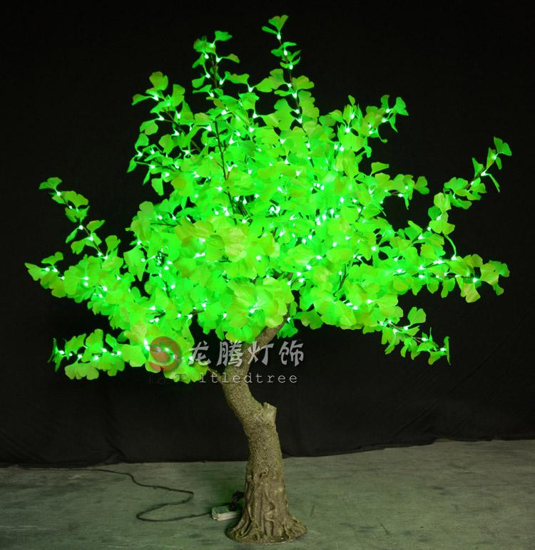 see larger image - Outdoor Led Christmas Tree