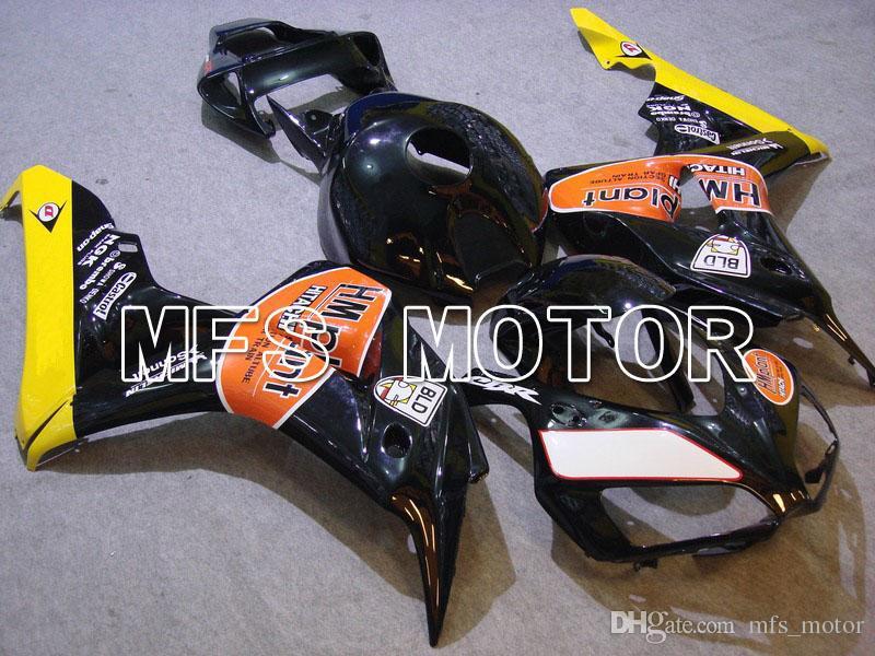 ABS Full Fairing Set Injection Bodywork Kit For 2006 2007 Honda CBR 1000RR 06 07