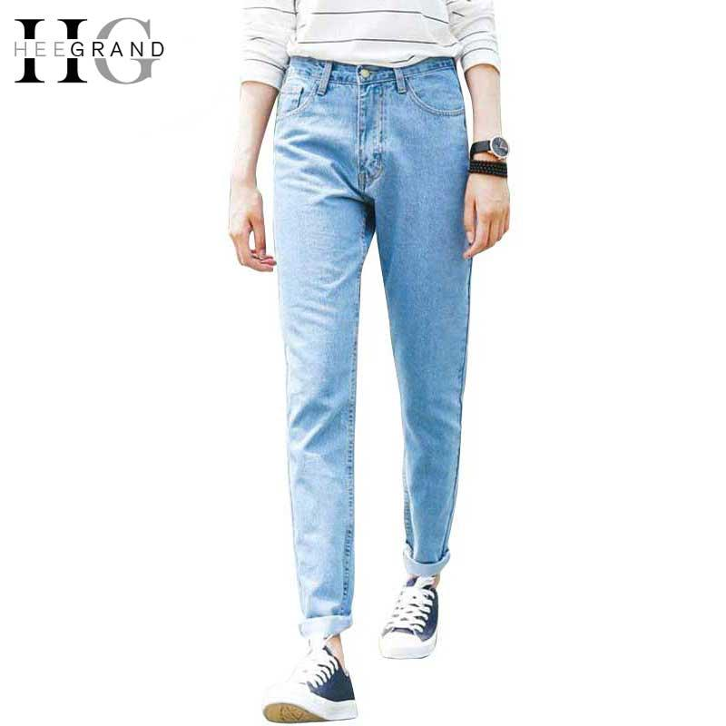 116508e2c95 Online Cheap Wholesale Hee Grand 2017 Plus Size Zipper Jeans Women With High  Waist Washed Loose Harem Pants Spring Trousers For Women Jeans Wkn479 By ...