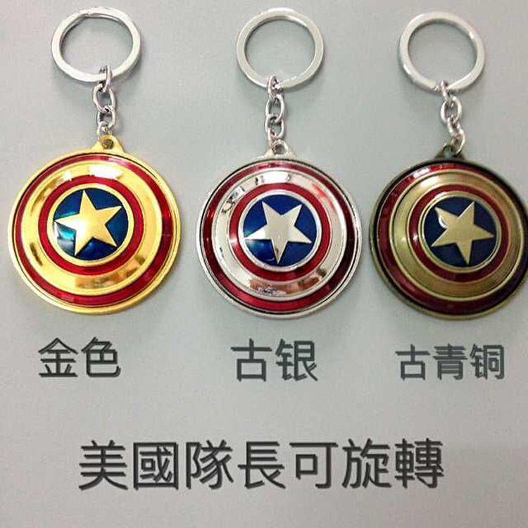 The avengers alliance key chain Iron Man THOR Superman batman war Green giant fist Many kinds of key ring