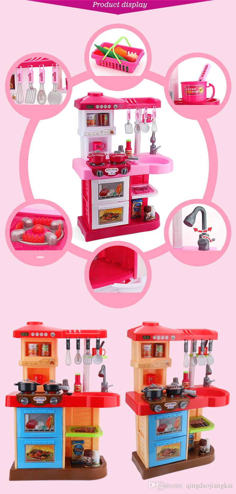 2018 Beiens Brand Toys Kids Kitchen Set Children Kitchen Toys Large Kitchen  Cooking Simulation Model Play Toy For Girl Baby From Qingdaojiangkai, ...
