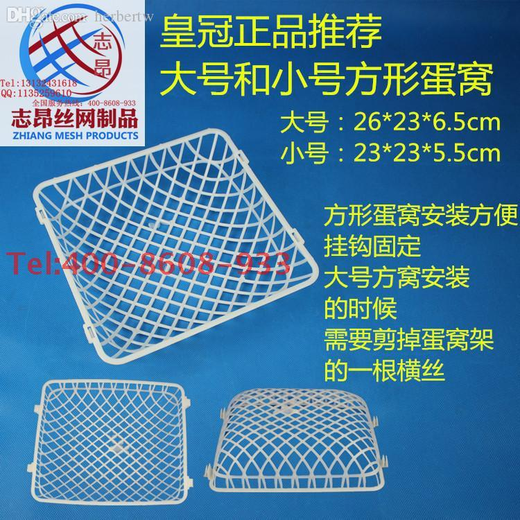 Wholesale-Birds Pigeon Cage Pigeon Pigeons Chicken Letter Pair Share ...