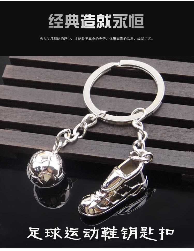 Creative keychains soccer shoes and football key chain metal ornament mini sports shoes small gifts for soccer fans Hot selling