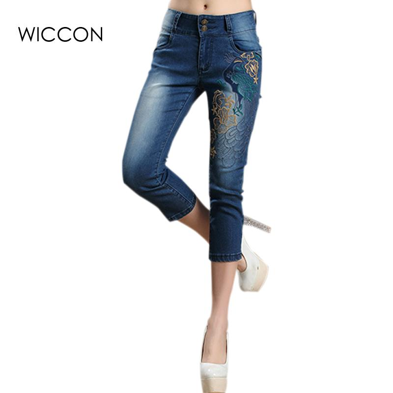 a0b1984c2e1f4 2019 Wholesale Summer High Waist Calf Length Pants Denim Jeans Pants  National Flower Embroidered Jeans Stretch Skinny Women Bottom Trousers From  Blueberry07 ...
