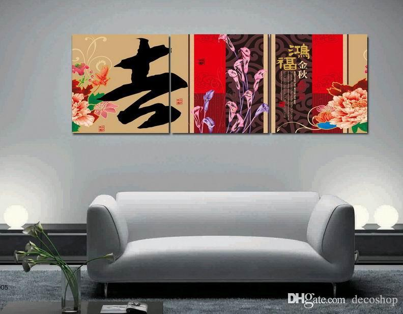 Feng Shui Wall Art Canvas Hd Print Decorative Zen Picture Modern Chinese Words Set30245