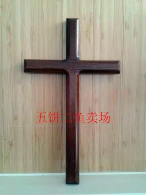 Cross Wall Hanging best the christian cross wall wood wall hanging door hanging wall