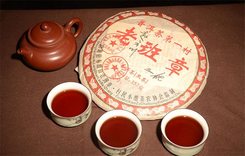 357g Ripe Puer Tea Yunnan Old Banzhang Classic Puer Tea Cake Organic Natural Puerh Old Tree Cooked Puer Black Puerh Tea Preferred