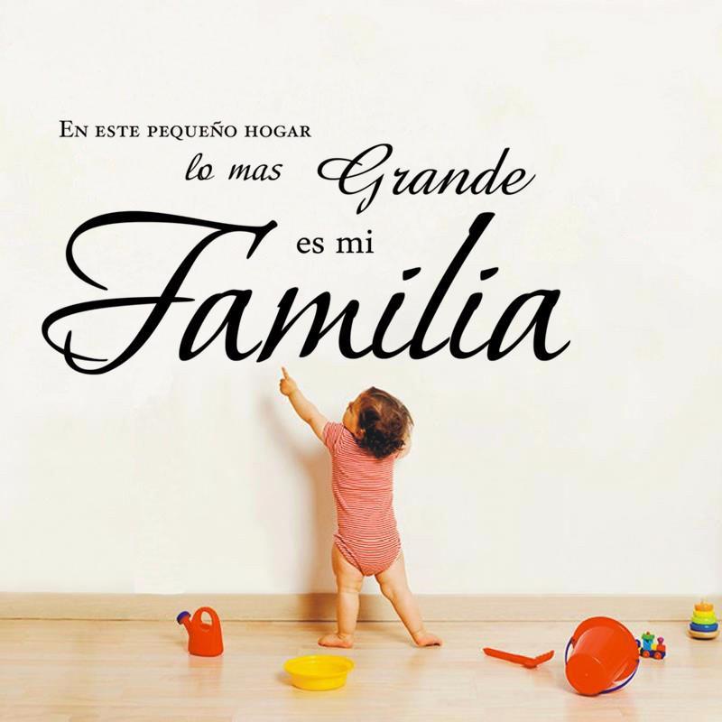 en este pequeno hogar lo mas grande es mi familia spanish vinyl wall