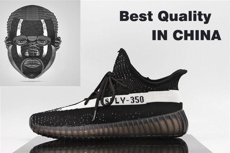 c3b49d334 Best Replica Adidas Yeezy Boost 350 V2  Blade  White hd review