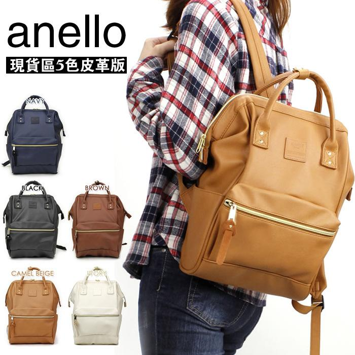 e6bdb384430e Japan Anello Fahion Unisex PU Faux LEATHER LARGE Backpack Rucksack School  Bag Large Size Mix Colors Hunting Backpacks Gregory Backpacks From Sex  Lady
