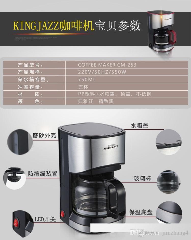 KG01-7, envío gratis, cafetera de goteo totalmente automática del hogar americano, máquina de té, cafetera semiautomática taza, cafetera