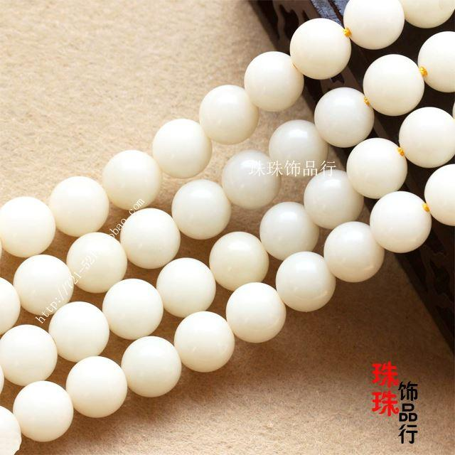 beads online jewelry gemstone product with store natural crystal red handmade cherry diy necklace wholesale bracelet beaded roses agate