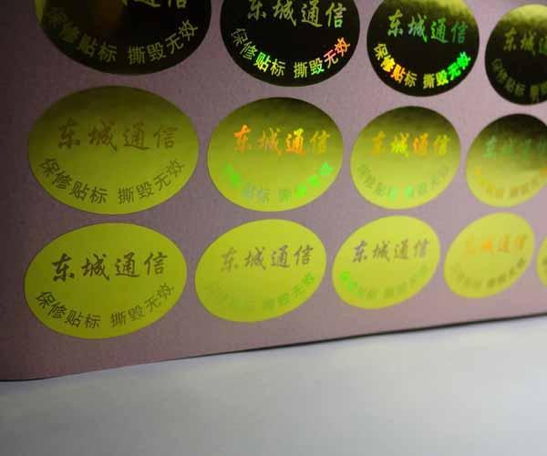 Custom made void gold hologram vinyl sticker labels free design void if removed gold hologram sticker 3d hologram laebl hologram label online with