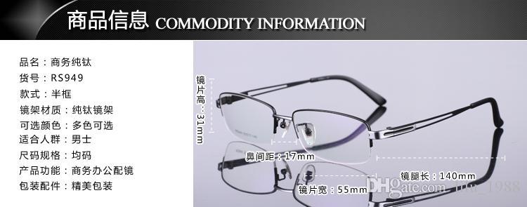 2016 marque designer hommes titane montures de lunettes lentille claire Mâle Léger Lunettes de Lecture oeil demi-jante cadre optique pour les hommes d'affaires
