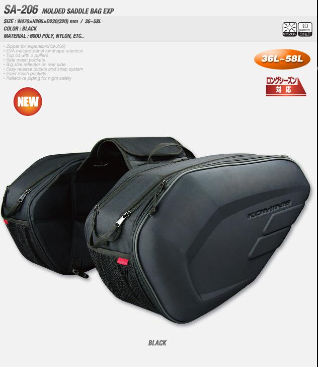 Komine Sa212 Motorcycle Tail Bag Saddle Luggage Waterproof Cover Can Put Down Helmet Side Leather Suitcase