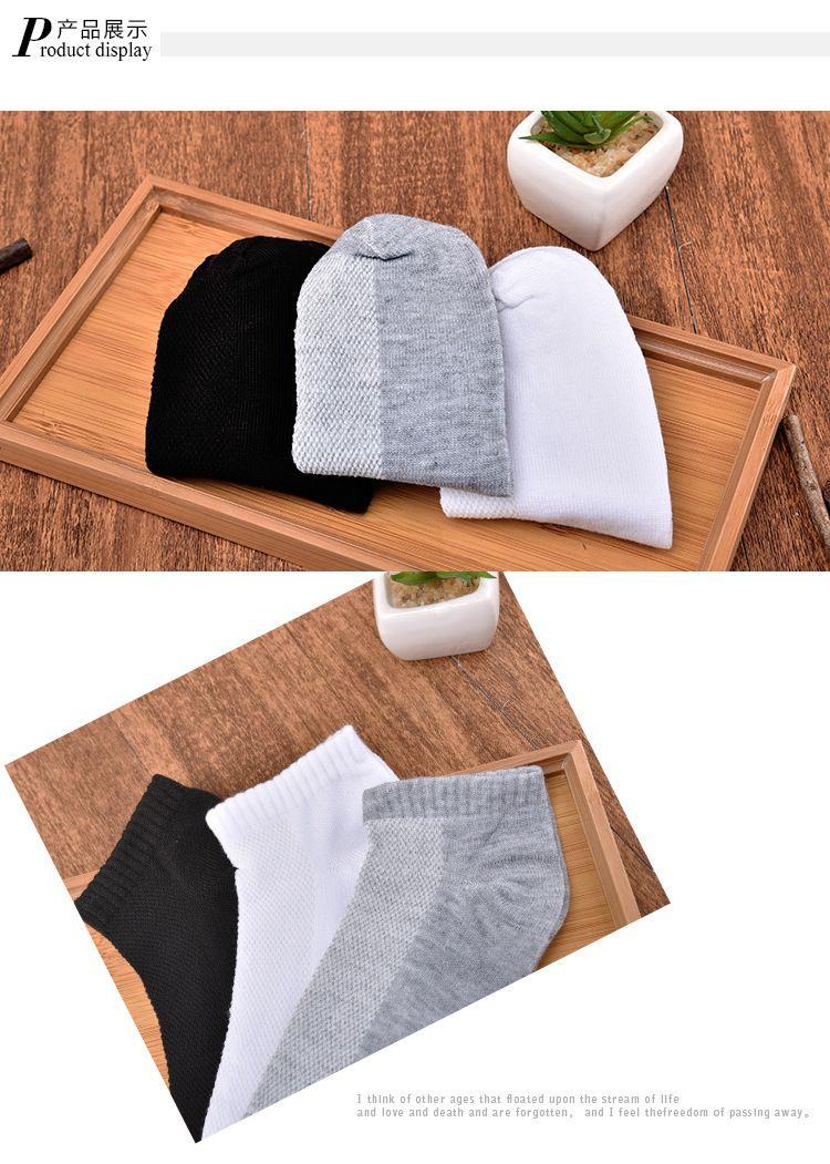 Großhandelsmännersocken Sommer-beiläufiges Polyester breathable 3 reine Farben Sport mesh kurze Bootssocken für Mann