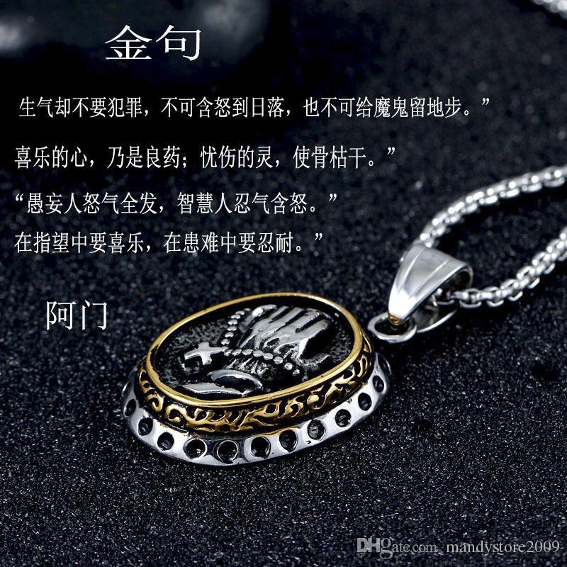 Handcraft preto galvanoplastia 18k ouro jesus cristo cristão cross pingente colares restaurar maneiras antigas pingente de natal para homens mulheres